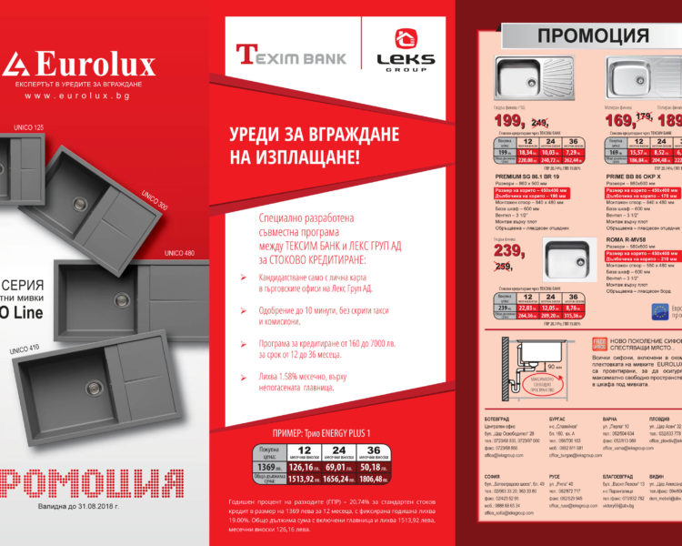 Eurolux_PROMO_05.ai